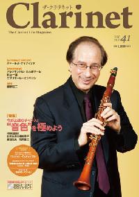 clarinet41