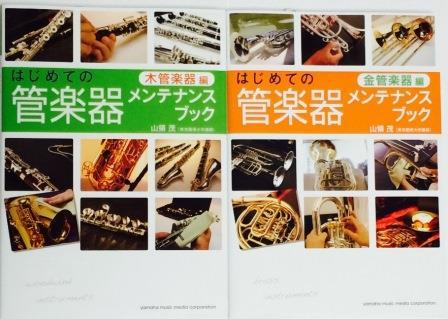 mentebook