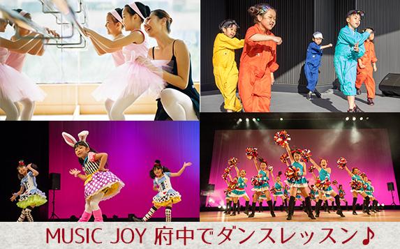 おすすめバレエ・ダンスコース