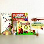 クリスマス楽譜