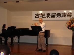 管楽器発表会