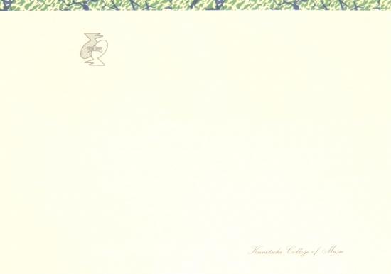 はぎとり五線紙 大型横18段【国音オリジナルグッズ】