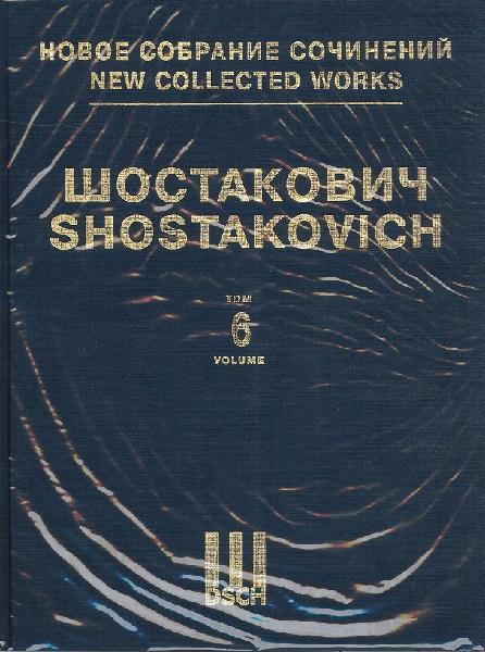 ショスタコーヴィチ:交響曲 第6番 Op.54(スコア)