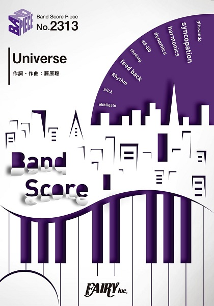 BP2313 バンドスコアピース Universe /Official髭男dism