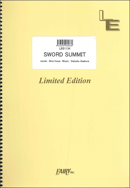 LBS1134 SWORD SUMMIT/T.M.Revolution