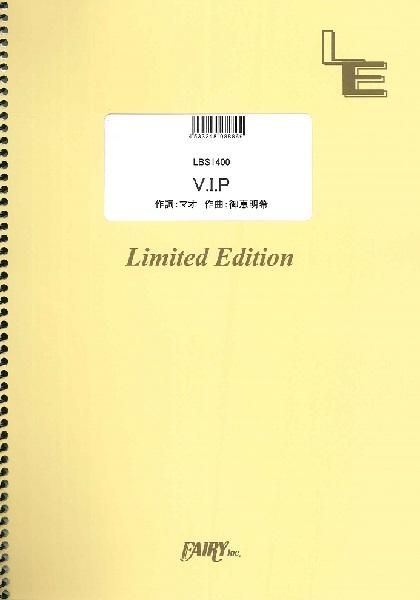 LBS1400 V.I.P/シド