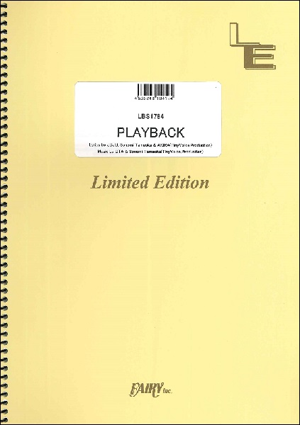 LBS1784 PLAYBACK/JUJU