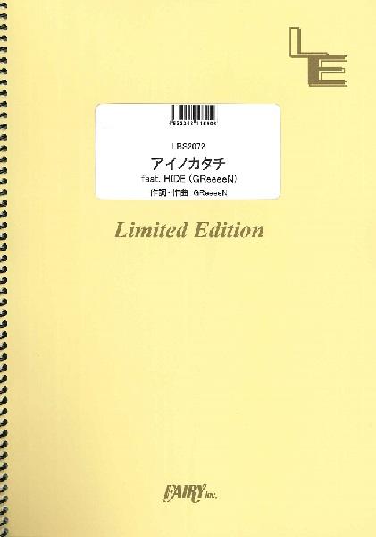 LBS2072 アイノカタチfeat.HIDE(GReeeeN)/MISIA