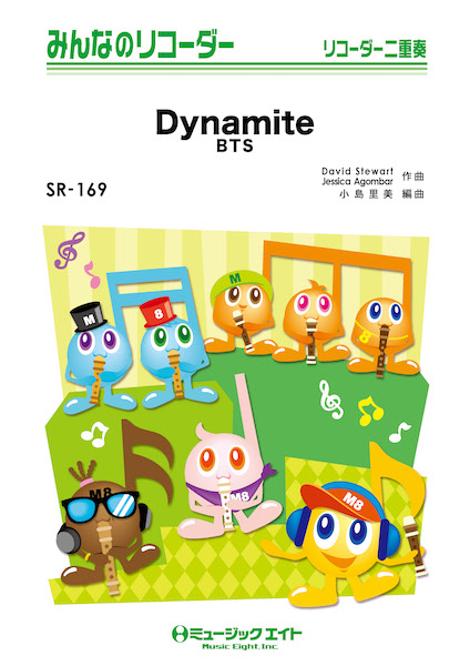 SR169 みんなのリコーダー Dynamite/BTS