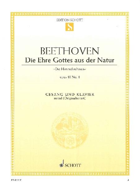 VOC511 輸入 ベートーヴェン/自然における神の栄光