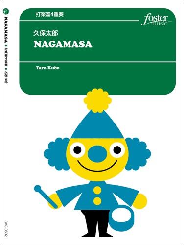 打楽器 アンサンブル楽譜 NAGAMASA(ナガマサ)