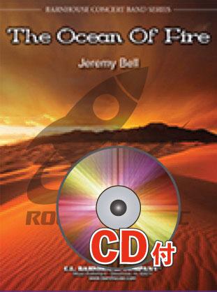 UN1062 輸入 オーシャン・オブ・ファイヤー(火の海)CD付