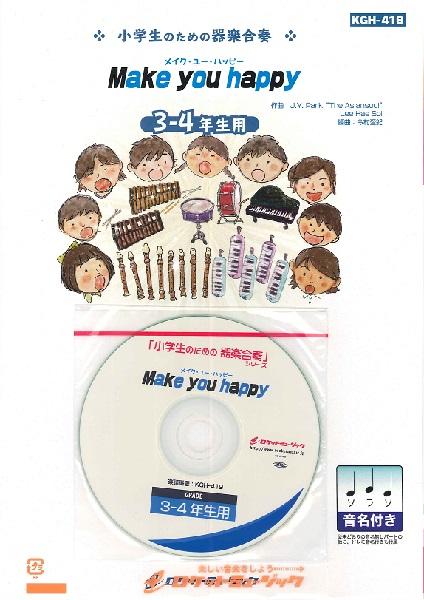 KGH419 Make you happy/NiziU【3-4年生用】