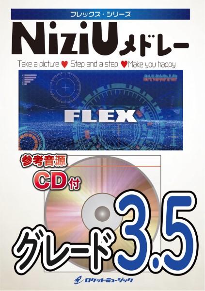 FLEX-138 NiziUメドレー(Step and a step、Take a picture、Make you happy)【参考音源CD付】