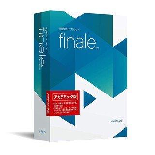 Finale virsion 26 【アカデミック版】【特価品】