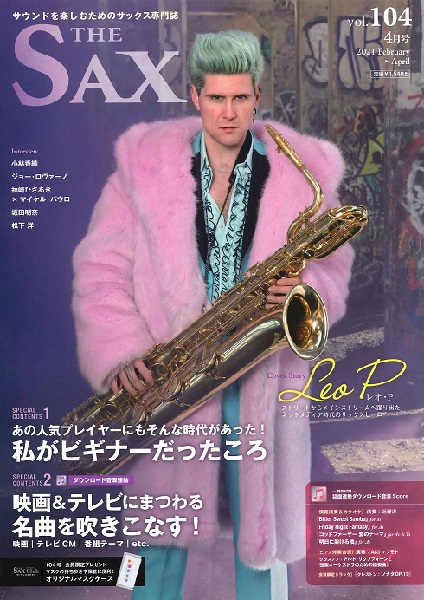 THE SAX/ザ・サックス 104