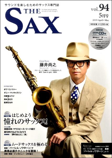 ザ・サックス vol.94