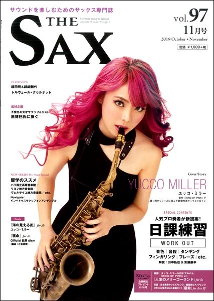 ザ・サックス vol.97