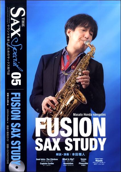 ザ・サックス 特別号 vol.05 CD付