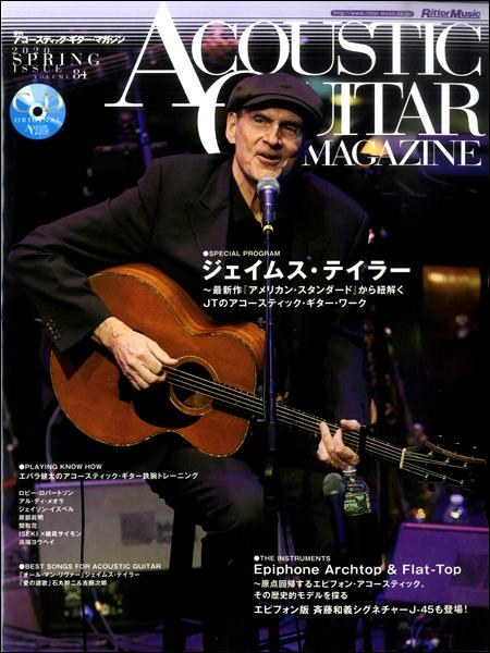 アコースティック・ギター・マガジン 2020年6月号 Vol.84 CD付