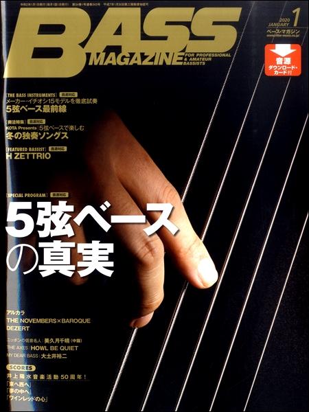 ベース・マガジン 2020年1月号