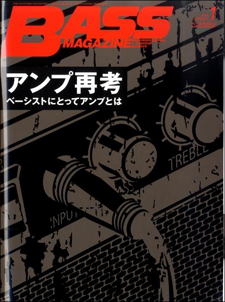 ベース・マガジン 2019年1月号