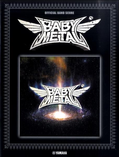 オフィシャルバンドスコア BABYMETAL『METAL GALAXY』
