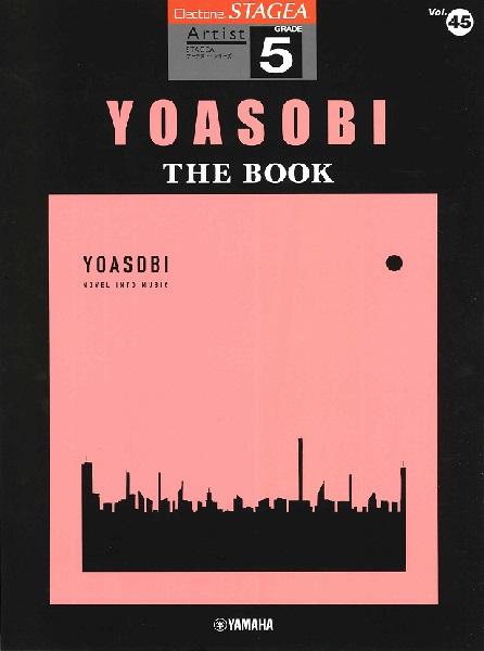STAGEAアーチスト 5級 Vol.45 YOASOBI 『THE BOOK』