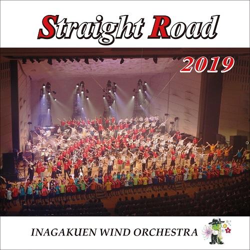 CD ストレートロード2019 伊奈学園吹奏楽部