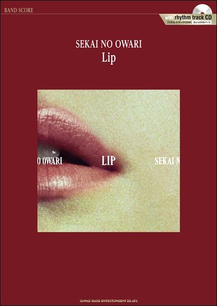 バンド・スコア SEKAI NO OWARI「Lip」【リズム・トラックCD付】