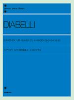 ディアベルリ ピアノ連弾曲集3 5つのソナチネ 作品24・54・58・60