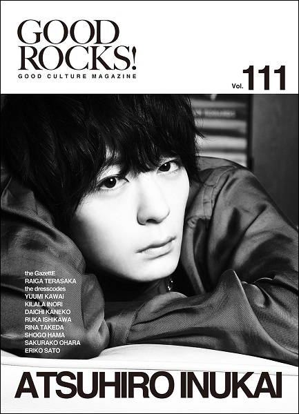 GOOD ROCKS! Vol.111