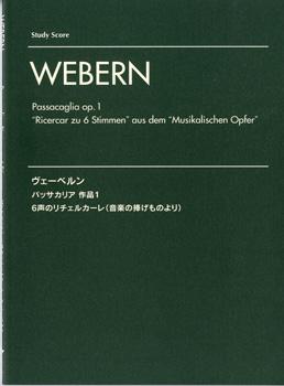 スタディ・スコア ヴェーベルン パッサカリア作品1/6声のリチェルカーレ(音楽の捧げものより)