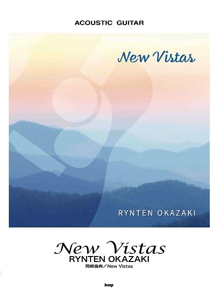ACOUSTIC GUITAR 岡崎倫典/New Vistas