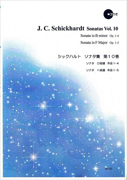 SR-122 シックハルト ソナタ集 第10巻