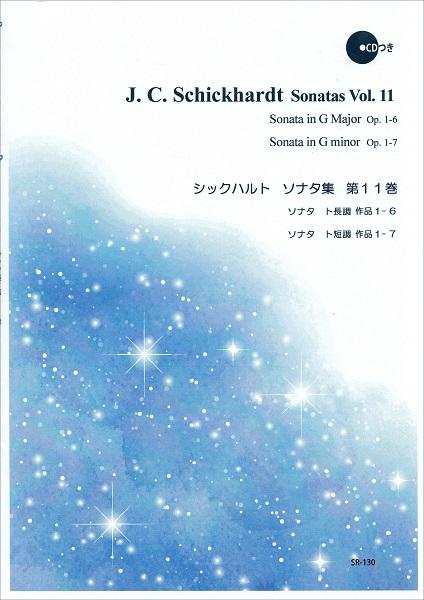 SR-130シックハルト ソナタ集 第11巻