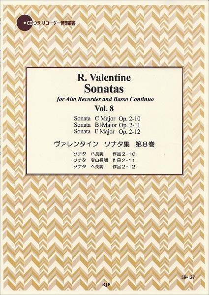 SR-127 ヴァレンタイン ソナタ集 第8巻