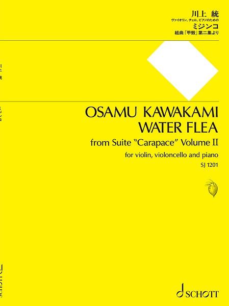 SJ1201 川上統 ミジンコ 組曲「甲殻」第二集より ヴァイオリン、チェロ、ピアノのための