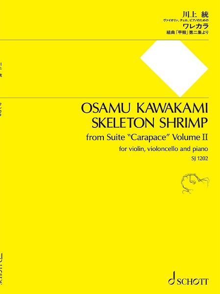 SJ1202 川上統 ワレカラ 組曲「甲殻」第二集より ヴァイオリン、チェロ、ピアノのための