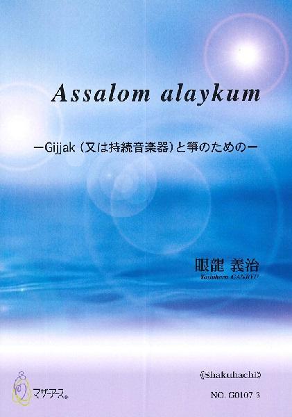 ASSALOM ALAYKUM  GIJJAKと箏のための 《SHAKUHACHI》