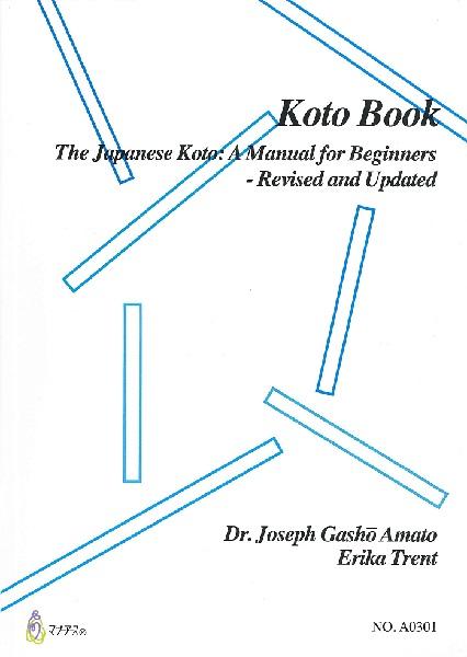 Koto Book /Dr.Joseph Gasho Amato Erika Trent